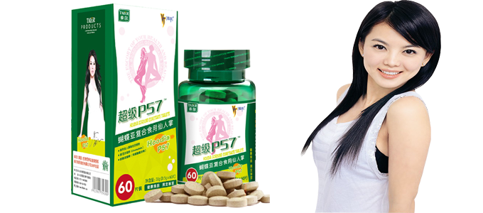 Super P57 Slimming Pills