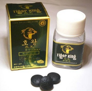 Hot Sales 100% Safe Tiger King Herbal Sexual Pills