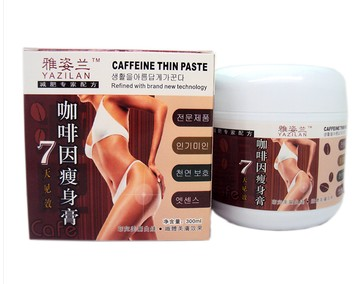 YAZILAN 7 Days Cafe Body Slimming Cream