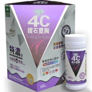 4C Diamond Breast Enhancement Pills