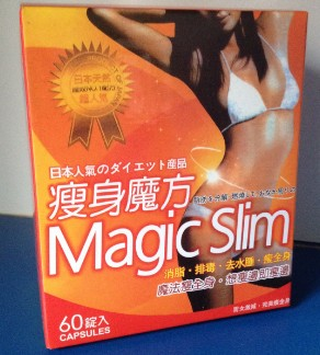 Magic Slim Capsule