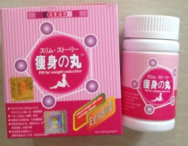 Japan Hokkaido Slimming Pills (golden sticker)