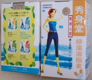 Xiu Shen Tang Japanese Weight Loss Capsule