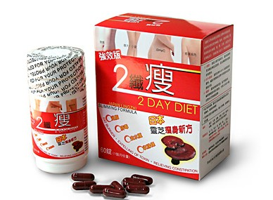 2 Day Diet Japan Lingzhi Formula (old version)